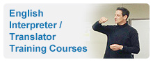 English Interpreter / Translator Training Courses